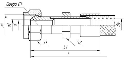Г78. МРВД с арматурой «Ниппель сферический, накидная гайка с метрической резьбой»
