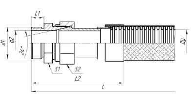К83. МРВД с арматурой «Соединение с адаптером с наружной резьбой и коническим уплотнением»