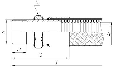 Рукав МРВД с арматурой Штуцер с цилиндрической резьбой
