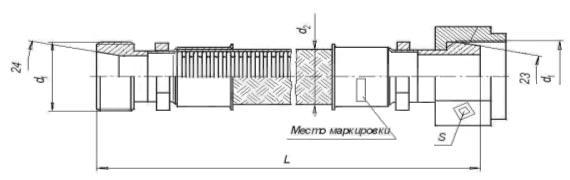 Металлорукава РГМ с арматурой конус-штуцер